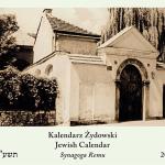 Kalendarz Żydowski 5774