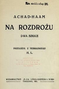 """Ahad-Haam """"Na Rozdrożu; Dwa Szkice"""", Warszawa 1921"""