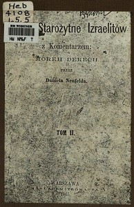 """""""Syfse Jeszenim"""" Daniel Neufeld """"Modły starożytne Izraelitów z komentarzem Moreh Derech"""", Warszawa 1865"""