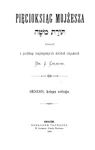 """Izaak Cylkow, """"Pięcioksiąg Mojżesza"""", Kraków 1895"""