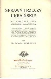 """Hanower Natan Nata (1683), """"Jawein mecula tj. Bagno głębokie, Kronika zdarzeń z lat 1648-1652"""", w: """"Sprawy i rzeczy ukraińskie: Materyały do dziejów kozaczyzny i hajdamaczyzny"""""""