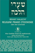 """rabin Zew Greenwald, """"Bramy Halachy, Religijne Prawo Żydowskie"""", Stowarzyszenie PARDES, Kraków 2005"""