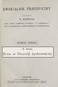 """Edmund Menachem Stein (1893-1943), """"Eros w filozofii żydowskiej"""", Kraków 1935"""""""